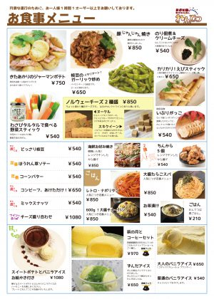 201710_dinner_food_ol