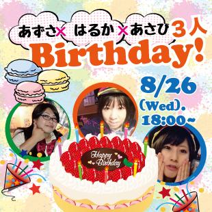 birthdayfes-3pr-l