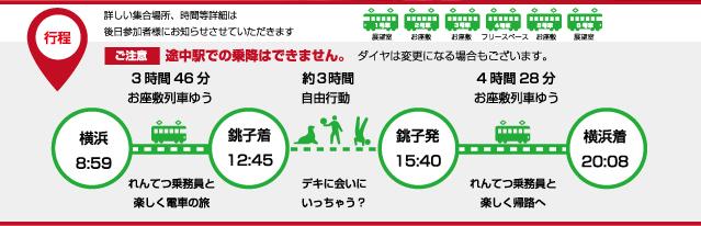 20170320ozashiki_02
